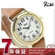 セイコー 腕時計 アルバ リキ ソーラー レディース AKQD017 SEIKO ALBA シルバー×ライトブラウン レザーベルト