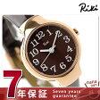 セイコー 腕時計 アルバ リキ レディース レトロ調 AKQK418 SEIKO ALBA ダークブラウンブラウン レザーベルト
