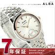 セイコー アルバ 日本製クオーツ レディース 腕時計 AQGT001 SEIKO ALBA シルバー×ピンクゴールド