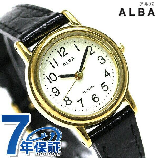 セイコー アルバ クオーツ レディース 腕時計 AQHK416 SEIKO ALBA ホワイト×ブラック 時計
