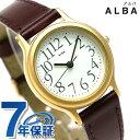 セイコー アルバ クオーツ レディース 腕時計 AQHN401 SEIKO ALBA ホワイト×ブラウン 時計