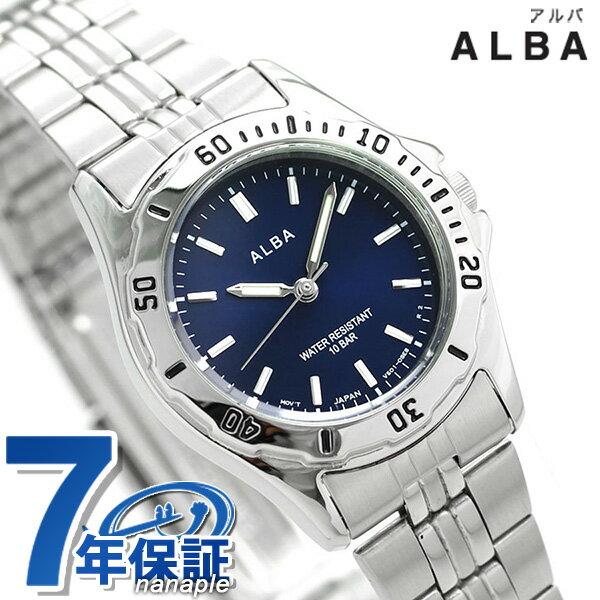 セイコー アルバ スポーツ クオーツ レディース 腕時計 AQQS005 SEIKO ALBA ネイビー 時計