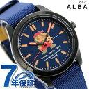 セイコー スーパーマリオ メンズ レディース 腕時計 マリオ ACCK422 SEIKO ブルー キャラクターウォッチ 時計