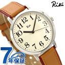 【10日当店なら!さらに 27倍で店内ポイント最大60倍】 セイコー アルバ リキ メンズ レディース 腕時計 革ベルト 日本の伝統色 落栗色 AKPK434 SEIKO ALBA ベージュ×ブラウン 時計