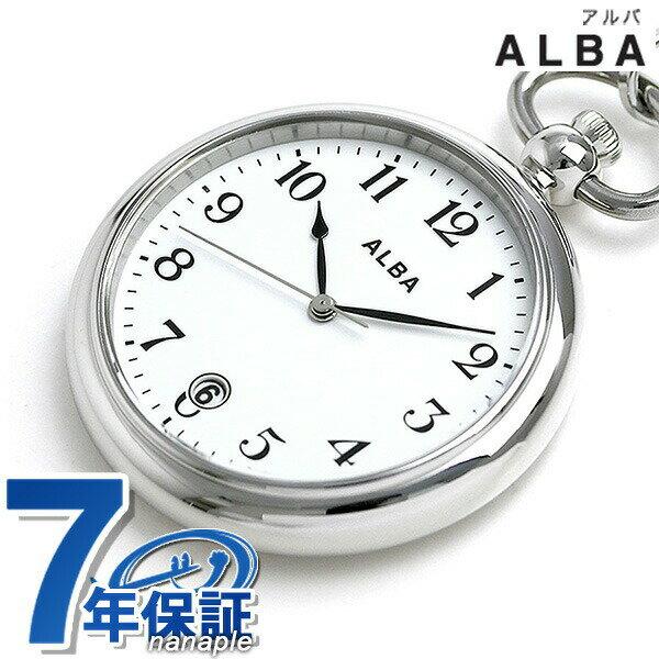 セイコー アルバ ポケットウォッチ 懐中時計 AQGK447 SEIKO ALBA ホワイト 時計