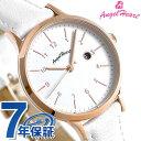 エンジェルハート パステルハート ソーラー レディース 腕時計 PH32P-WH AngelHeart ホワイト 革ベルト 時計