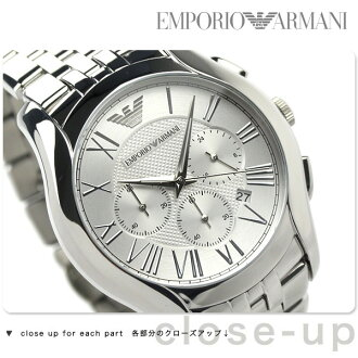 Emporio armani classical music chronograph AR1702 men watch quartz EMPORIO ARMANI silver