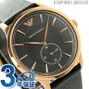 エンポリオ アルマーニ アルファ AR1798 EMPORIO ARMANI メンズ 腕時計 ブラック