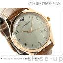 エンポリオ アルマーニ クラシック AR1866 EMPORIO ARMANI メンズ 腕時計 グレー×ブラウン【あす楽対応】