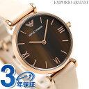エンポリオ アルマーニ レトロ クオーツ レディース 腕時計 AR1966 EMPORIO ARMANI【あす楽対応】