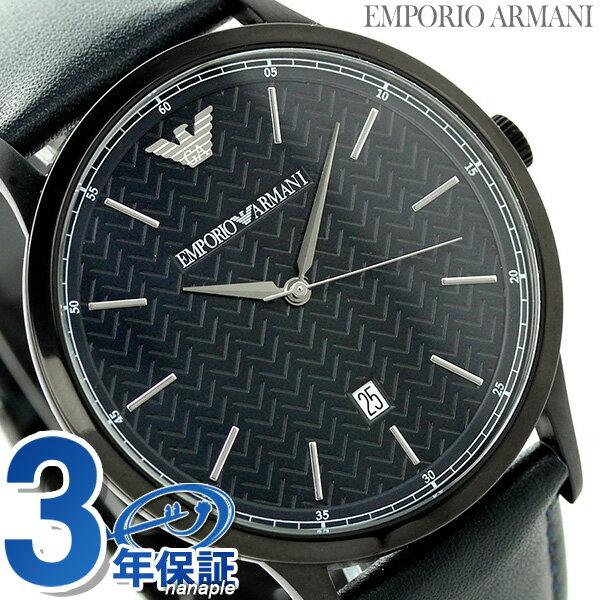 エンポリオ アルマーニ レナト AR2479 EMPORIO ARMANI メンズ 腕時計 ネイビー [新品][1年保証][送料無料]