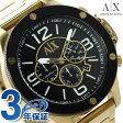 アルマーニ エクスチェンジ クロノグラフ メンズ 腕時計 AX1511 AX ARMANI EXCHANGE ストリート ブラック×ゴールド【あす楽対応】