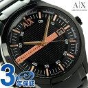 アルマーニ エクスチェンジ メンズ 腕時計 AX2150 AX ARMANI EXCHANGE スマート オールブラック×ローズゴールド【あす楽対応】