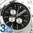 アルマーニ エクスチェンジ クロノグラフ メンズ 腕時計 AX2152 AX ARMANI EXCHANGE スマート ブラック
