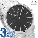 アルマーニ 時計 メンズ ブラック AX2700 AX ARMANI EXCHANGE アルマーニ エクスチェンジ 腕時計 ケイド【あす楽対応】