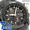 セイコー アストロン 8Xシリーズ 限定モデル GPSソーラー SBXB083 SEIKO ASTRON 腕時計 ブラウン【あす楽対応】