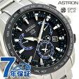 セイコー アストロン 8Xシリーズ デュアルタイム GPSソーラー SBXB101 SEIKO 腕時計 ブラック