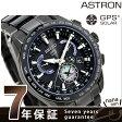 セイコー アストロン みちびき 限定モデル GPSソーラー SBXB103 SEIKO 腕時計 オールブラック【あす楽対応】