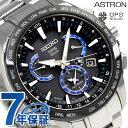 【ポーチ付き♪】セイコー アストロン 8Xシリーズ デュアルタイム GPSソーラー SBXB107 腕時計