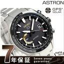 【ポーチ付き♪】SBXB119 セイコー アストロン 8Xシリーズ 大谷翔平 限定モデル GPSソーラー SEIKO 腕時計