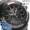 【ポーチ付き♪】セイコー アストロン 8Xシリーズ ジウジアーロ 限定モデル SBXB121 SEIKO 腕時計