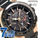 セイコー アストロン エグゼクティブライン 8Xシリーズ SBXB126 SEIKO 腕時計 チタン GPSソーラー 時計