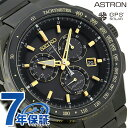 【ポーチ付き♪】セイコー アストロン エグゼクティブライン 8Xシリーズ SBXB131 SEIKO 腕時計 GPSソーラー