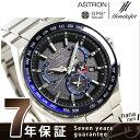 【ポーチ付き♪】セイコー アストロン ホンダジェット 限定モデル メンズ SBXB133 SEIKO 腕時計