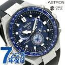 SBXB167 セイコー アストロン スポーツライン デュアルタイム GPSソーラー SEIKO メンズ 腕時計 時計【あす楽対応】
