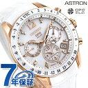 【ノベルティ付き♪】セイコー アストロン 5Xシリーズ デュアルタイム チタン レディース 腕時計 SBXC004 SEIKO ASTRON GPSソーラー 時計【あす楽対応】