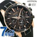 【ギフトバッグ付き】セイコー アストロン 5Xシリーズ デュアルタイム チタン メンズ 腕時計 SBXC006 SEIKO ASTRON GPSソーラー