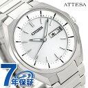 AT6050-54A シチズン アテッサ 電波ソーラー メンズ 腕時計 CITIZEN ATESSA シルバー 時計