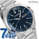 AT6050-54L シチズン アテッサ 電波ソーラー メンズ 腕時計 CITIZEN ATESSA ネイビー【あす楽対応】