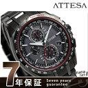 AT8145-59E シチズン アテッサ 電波ソーラー 限定モデル 腕時計 CI
