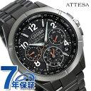 CC9075-61E シチズン アテッサ エコドライブGPS衛星電波 限定モデル CITIZEN 腕時計 時計【あす楽対応】