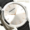 オーデマピゲ ジュールオーデマ エクストラシン 41MM 15180BC.OO.A002CR.01 AUDEMARS PIGUET 新品 腕時計 時計