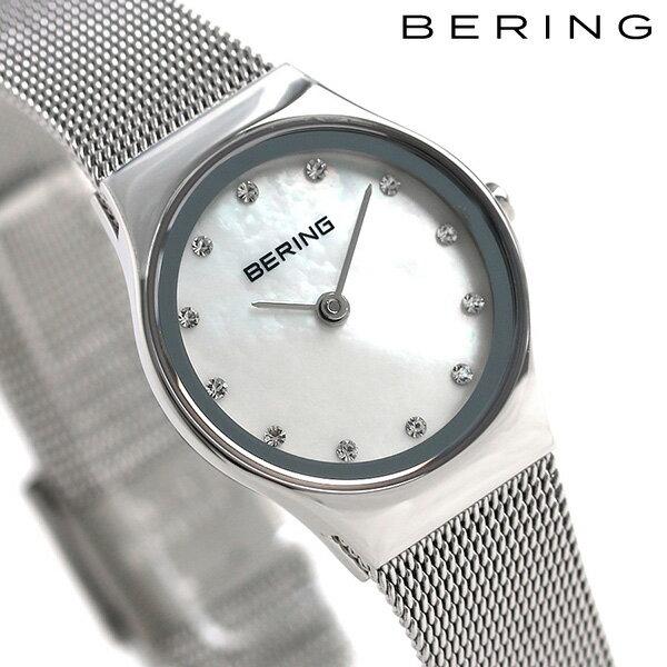 ベーリング カービング メッシュ 24mm クオーツ レディース 12924-000 BERING 腕時計 ホワイトシェル【対応】 [新品][1年保証][送料無料]