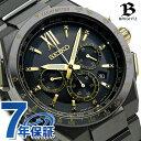 セイコー ブライツ 電波ソーラー 限定モデル 腕時計 SAGA212 SEIKO BRIGHTZ オールブラック 時計【あす楽対応】