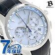 セイコー ブライツ フライト エキスパート 電波ソーラー SAGA215 SEIKO BRIGHTZ 腕時計 ライトブルー