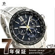 セイコー ブライツ フライトエキスパート 135周年 限定モデル SAGA225 SEIKO 腕時計【あす楽対応】