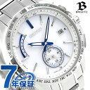 セイコー ブライツ フライトエキスパート 電波ソーラー SAGA229 SEIKO 腕時計 シルバー