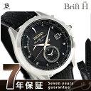 【靴磨きの本付き♪】セイコー ブライツ シャークベルト Brift H 限定モデル SAGA245 SEIKO 腕時計 時計【あす楽対応】