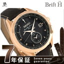 【靴磨きの本付き♪】セイコー ブライツ シャークベルト Brift H 限定モデル SAGA246 SEIKO 腕時計 時計【あす楽対応】