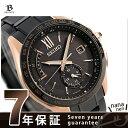 【ノート付き♪】セイコー ブライツ フライトエキスパート 2018 限定モデル SAGA254 腕時計 SEIKO ブラック