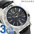 ブルガリ BVLGARI ブルガリブルガリ 38mm 自動巻き メンズ BB38BSLDAUTO 腕時計 ブラック【あす楽対応】