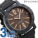 【当店なら1万円割引クーポン有】 ブルガリ ブルガリブルガリ 40mm メンズ 腕時計 BBP40C11CGLD BVLGARI ブラウン【あす楽対応】