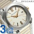 ブルガリ BVLGARI オクト ソロテンポ 38mm 自動巻き メンズ BGO38WSPGD 腕時計 ホワイト