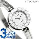 ブルガリ BVLGARI ビーゼロワン 22mm レディース 腕時計 BZ22WLSS.S ホワイト