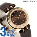Bz23c11sgcl12