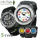 【25日は全品5倍でポイント最大27倍】 腕時計 キッズ ウォッチ カクタス 子供用 男の子 女の子 防水 CACTUS CAC-45 マジックテープ式 ナイロンベルト 時計【あす楽対応】